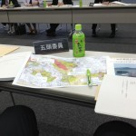 第2回 都市計画審議会