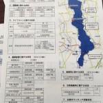 自民党青年局長「TEAM11」  常総市の豪雨災害の現況視察