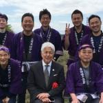 小田城趾歴史ひろば開園!
