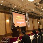 茨城県建設業協会土浦支部 つくば分会の特別講演会