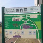 池田町におけるワイン事業について(行政視察)