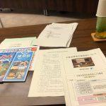 横須賀市へ行政視察に!)
