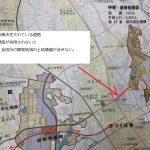 道路・公共交通体系及びTX沿線整備調査特別委員会