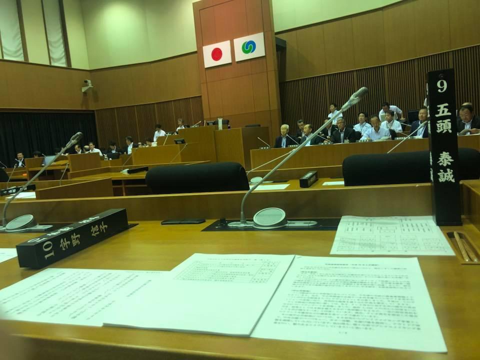 9月議会 開会。