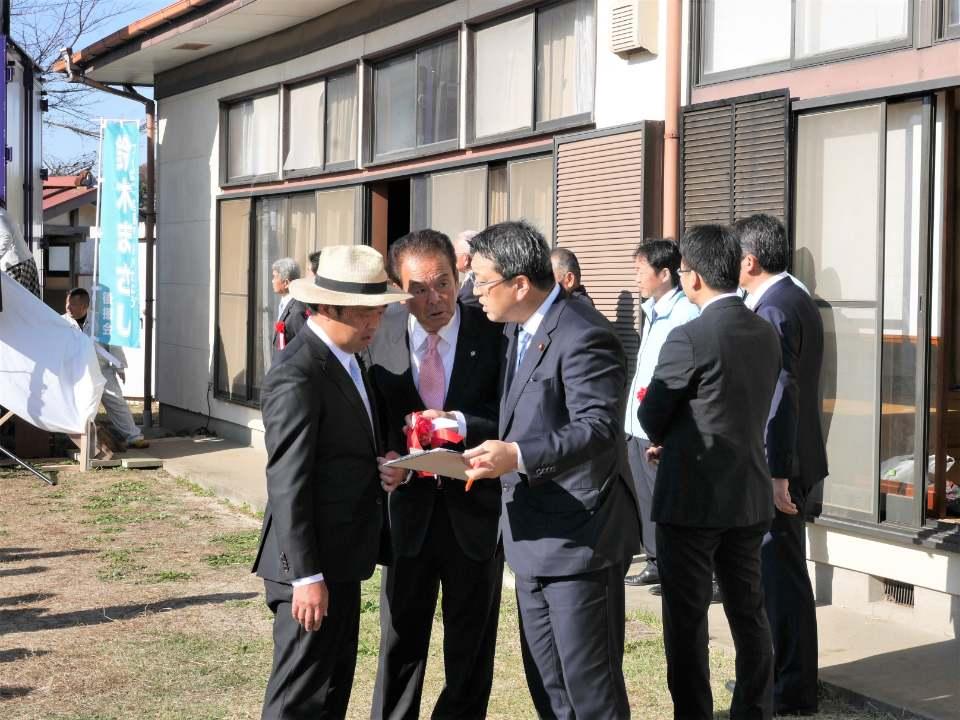 茨城県議会議員選挙 告示