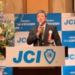 つくばJCの総会。JCOB会の総会