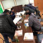 吉瀬地域環境保全ネットワークの総会