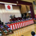 栄小学校離任式