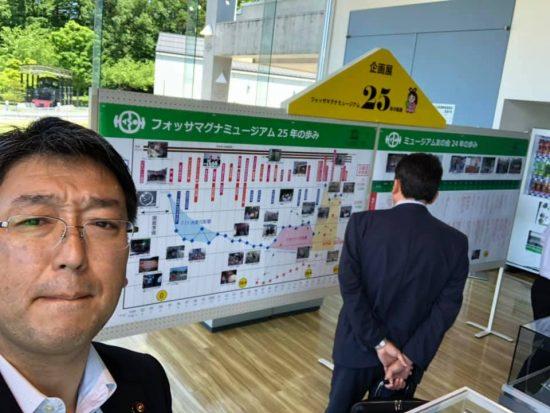 行政視察 第3日目 新潟県糸魚川市 フォッサマグナミュージアム