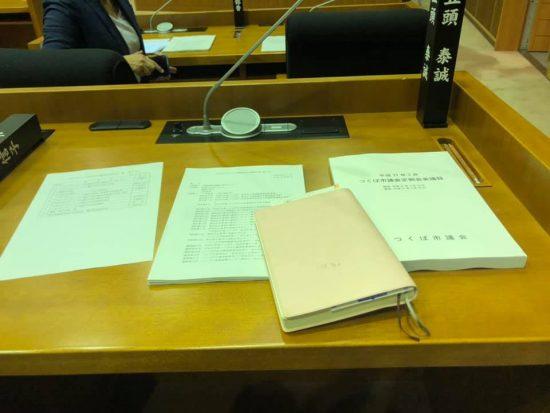 6月議会開会と誕生日