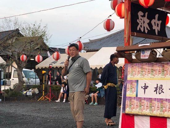 中根の盆踊り大会